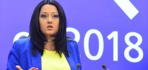Лиляна Павлова: Променихме имиджа и познаването за България