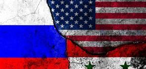 САЩ ще обявят нови санкции срещу Русия заради Сирия
