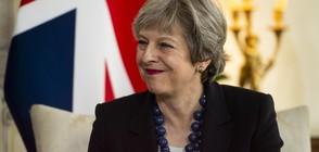 """""""Таймс"""": Британските ВВС са в бойна готовност за евентуален удар по Сирия"""