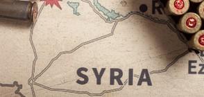 Ще има ли военни удари срещу Сирия?