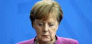 Меркел: Няма да участваме във военна операция в Сирия (ВИДЕО)