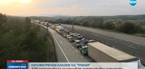 """Километрични задръствания на АМ """"Тракия"""" заради тежката катастрофа"""