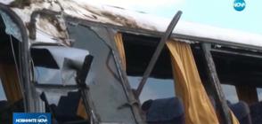 Катастрофите с автобуси в последните 15 г. (ВИДЕО)