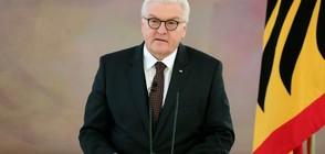 Щайнмайер: Отчуждаването между Русия и Запада е тревожно