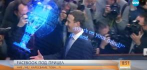 Facebook под прицел: Какво се случва със социалната мрежа?