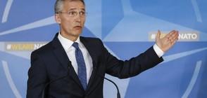 ЕС и НАТО са готови за нови действия срещу Сирия