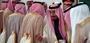 Саудитският крал осъди намесата на Иран в арабските дела