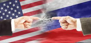 БИТКАТА ЗА СИРИЯ: Противопоставянето между Вашингтон и Москва се задълбочава