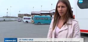 ОТ ПЪРВО ЛИЦЕ: Момиче от катастрофиралия автобус пред NOVA