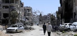 ООН призова ОЗХО да изпълни мисията си в Дума възможно най-скоро