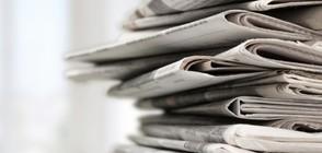 Последната статия на изчезналия саудитски журналист Джамал Хашоги