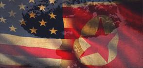 Тръмп: Срещата с Ким Чен Ун е рисковано начинание