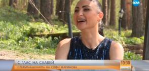 """Софи Маринова: В """"Като две капки вода"""" влагаме изключително много труд"""
