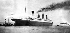 """Продадоха на търг бастун на оцеляла жена от """"Титаник"""" за 62 000 долара (СНИМКА)"""