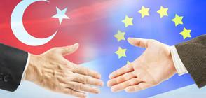 ЕК: Надяваме се Турция с Ердоган да остане партньор на ЕС