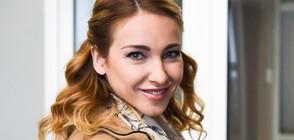 Алекс Раева показа малката си дъщеричка (ВИДЕО+СНИМКИ)