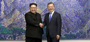 ИСТОРИЧЕСКА СРЕЩА: Ким Чен-ун премина демаркационната линия (ВИДЕО+СНИМКИ)