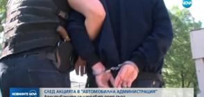СЛЕД АКЦИЯТА В ДАИ: Арестуваните се изправят пред съда