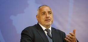 Борисов поздрави Заев за поканата на НАТО към Македония