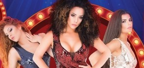 Mанал от X Factor нажежава българската сцена с горещ авторски мюзикъл