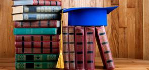 За вдъхновението да бъдеш испански учител в България