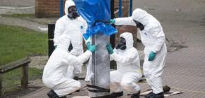 Британски следователи потвърдиха за трети заподозрян за отравянето на Скрипал