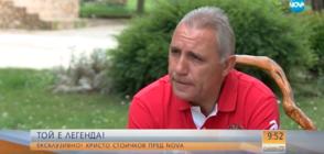 Христо Стоичков: Винаги е имало ЦСКА и винаги ще има