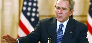 Джордж Буш: САЩ могат да бъдат уверени в честността на изборите