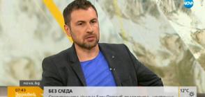 Приятел на Боян Петров пред NOVA: Той е уникален с волята си