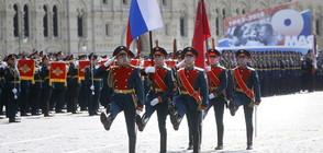 Парадът на победата в Русия - на 24 юни