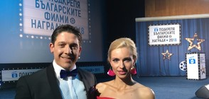 """Първите награди """"NOVA подкрепя българските филми"""" отличиха любимите звезди на България"""