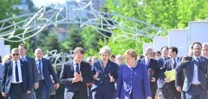 Първи лидерски коментари от срещата на върха в София (ВИДЕО+СНИМКИ)