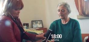 "Високопланинска медицина в ""Ничия земя"""