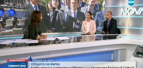 Първан Симеонов: Къде, ако не в София трябва да се решава бъдещето на Македония?