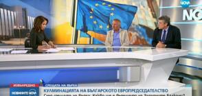 ДОНАЛД СРЕЩУ ДОНАЛД: Какви трябва да са отношенията между Европа и САЩ?