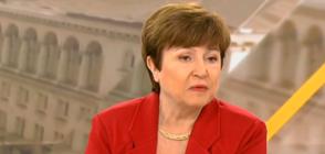 Кристалина Георгиева: България трябва да се гордее с успеха от срещата в София