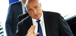 СЛЕД СРЕЩАТА ЕС-ЗАПАДНИ БАЛКАНИ: България с оценка за форума