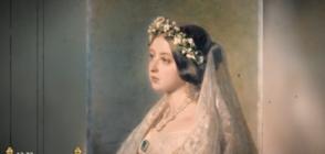 Сватбените тоалети в английския кралски двор (ВИДЕО+СНИМКИ)