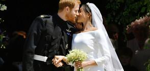 Първата целувка на Хари и Меган като съпруг и съпруга (ВИДЕО+СНИМКИ)