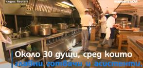 """В кухнята на замъка """"Уиндзор"""" (ВИДЕО)"""