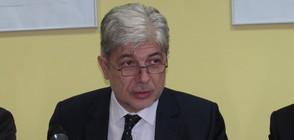 Международен консултант ще анализира концесионния договор за ски зоната в Банско
