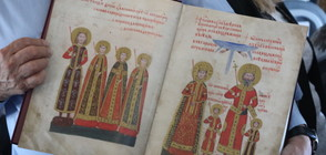 Борисов носи три подаръка за папа Франциск от България (СНИМКИ)
