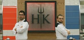 Дани Спартак и Филип във финална битка в Hell's Kitchen България в момента по NOVA