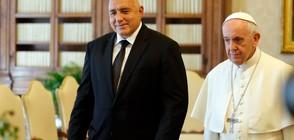 Борисов покани на посещение в България папа Франциск (ВИДЕО+СНИМКИ)