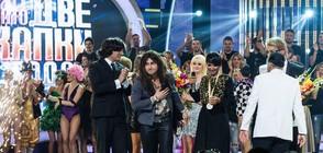 """Славин е победителят в шести сезон на """"Като две капки вода"""" (СНИМКИ + ВИДЕО)"""