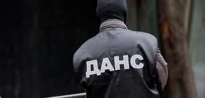 Мащабна акция на ДАНС и МВР в София и региона