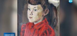 Изложба на портрети от Златю Бояджиев в Националната галерия