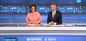 Новините на NOVA (05.06.2018 - централна)