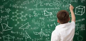 """Хиляди четвъртокласници се явяват на """"малките матури"""" по математика"""