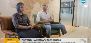 """""""Истории на успеха"""": Двама млади българи, които """"могат там, но искат тук"""""""